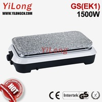 Hot lava stone grill with natural grill plate