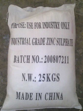 industrial grade zinc sulphate ZnSO4.h2o and ZnSO4.7H2O for mineral feed and fertilizer