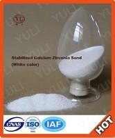 zirconium dioxide ZrO2 powder