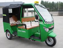 three wheel motorcycle taxi,three wheel motorcycle