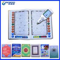 LCD digital quran,islamic digital quran pen,muslim digital quran pen