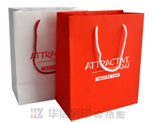2015 cheap custom paper bags with handles wholesale in canada