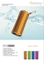 Hot sell super bass waterproof 2015 best bluetooth portable speaker