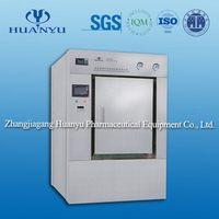 CQS transfusion steam sterilizing facility/transfusion steam autoclave equipment/transfusion steam disinfector mechanism