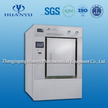 CQS transfusion steam sterilizing facility/transfusion steam autoclave equipment/transfusion steam disinfector mechanism