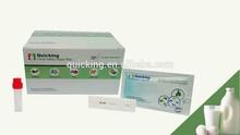 Antibiotic Residue Test Kit Tetracycline (Honey) Test