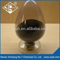 petroleum additive sulfonated wood coal