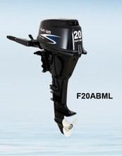4-stroke 20hp remote control outboard motor