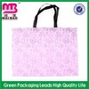 high quality product line recycled laminated pp tote shopping bag