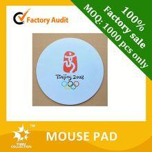 carpet,adult yugioh mouse pad,carpet mouse pad for promotion.