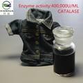 deoxidizing الكاتلاز انزيم ht519 في المنسوجات المواد الكيميائية