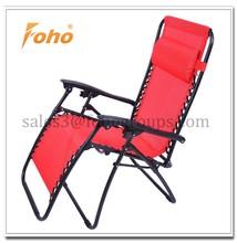 cheap outdoor garden folding gravity zero chair for sale