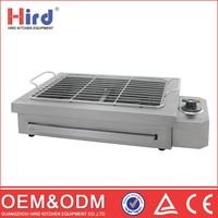 HOT product barbecue coal making machine HIRD