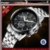 SKONE 7145 Cool Style Quartz Wrist Watch