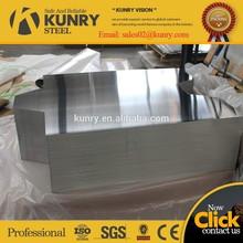 Bright finish edge trim tin sheet