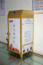 Heating mixer boiler with the low price