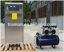 industry water treatment ozone generator for industrial sewage sterilizer