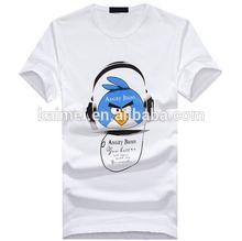 Korea Style Men Summer Loose Cool Tshirt