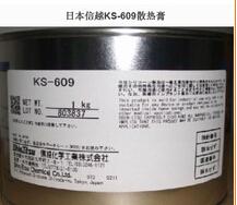 ShinEtsu KS-609 Silicone Fluid Thermal Compound shinetsu silicone
