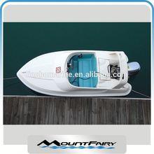 Fiberglass Boat/ Outboard Motor China Fishing Boat