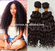 Cheap wholesale price!! 100% unprocessed virgin brazilian deep curl hair weaving