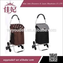 2014JIAFEI hot sale product shopping cart with bag , aluminium trolley pilot case shopping cart with6 wheels
