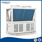 Modular Air-to-Water Reversible Heat Pump