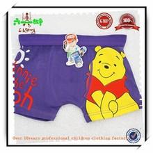 Latest Design Best Selling babywear/kids wear/child underwear
