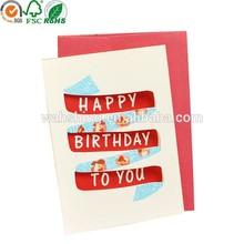 Stripe cutout design handmade birthday greeting cards