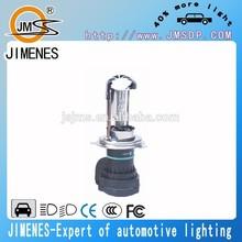 wholesale H4 HID light bulb xenon lamp 12v 24v