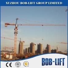 Hot sale telescopic arm 20 ton tower crane manufacturer 7525-18