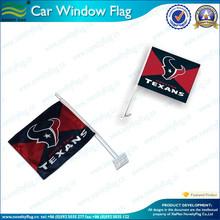 basketball club car window flags
