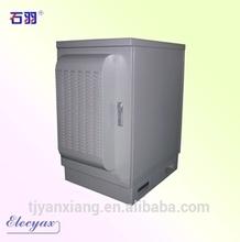 IT enclosures rack cabinet design/SK-216 telecom equipment waterproof outdoor enclosure