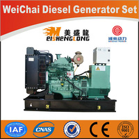 Weifang diesel generator set power electric dynamo generator head 20kw