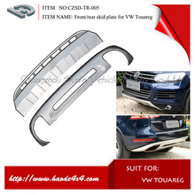 bumper protector bumper cover for volkswagen touareg (Since 2011)