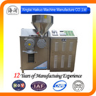 Factory sell directly,Rice Vermicelli making machine,Pho,Starch noodles making machine