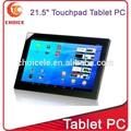 Alibaba expresar de alta calidad 21.5 ips pulgadas pantalla super mid androide tablet pc ad 2150 como regalo de navidad de tablet pc precio de china