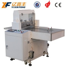 Jumping cutting machine with high quanlity and great sales at foreign