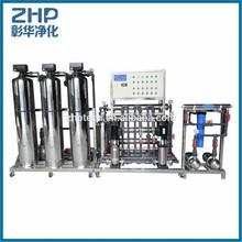 ZHP-PW-2000 water purifier for hemodialysis