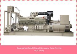 Chongqing made with cummins marine engine company ltd