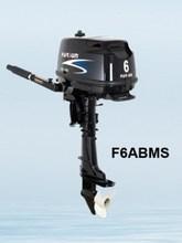 4-stroke 6hp outboard motor