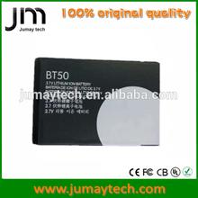 Battery BR50 For motorola MS500 U6 U6C V3 V3C V3i V3X V3ie V3m