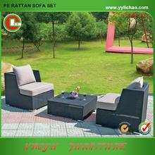 2014 Fashionable pe rattan garden furniture wicker sofa sets popular item in website HYS132378