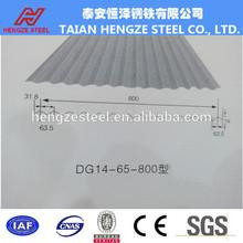 Zincata ondulata in acciaio, coperture metalliche, ondulato lastre di copertura in plastica