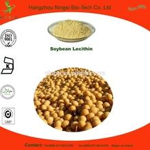 Food grade soybean lecithin powder