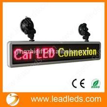Canada Australia Hot Sales RGY LED Matrix Display Car Sign