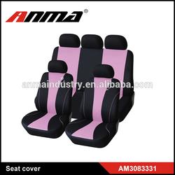 disposable pink velvet car seat cover wholesale