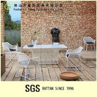Best sale of rattan garden furniture/rattan outdoor furniture/outdoor rattan furniture with aluminum frame LG-DI2414