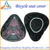 elastic seat covers pvc bike seat cover