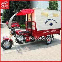 Emergency Hospital Doctor Motorized Tricycle Three Wheel Ambulance Trike / Car